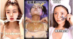 New ASMR skincare videos - 7749 bước chăm sóc da #29 - Tiktok trung quốc